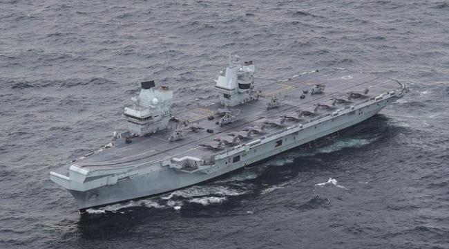 İngiliz savaş gemileri Karadeniz'e girecek
